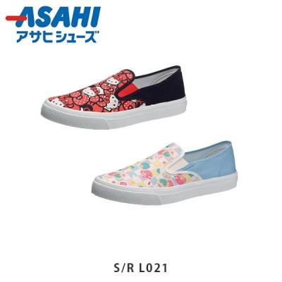 アサヒシューズ S/R L021 サンリオキャラクター L021 レディース スリッポン シューズ ハローキティ キキララ かわいい ASAHI ASASRL021