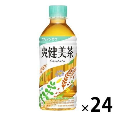 コカ・コーラ 爽健美茶 300ml 1箱(24本入)