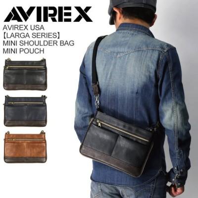 (アビレックス) AVIREX アヴィレックス【ラルガ シリーズ】ミニ ショルダーバッグ ミニポーチ フェイクレザー メンズ レディース