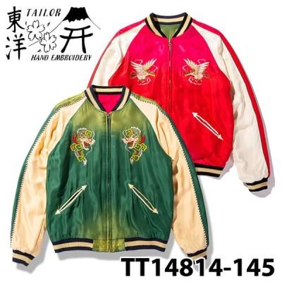 """テーラー東洋 スーベニアジャケット スカジャン TT14814-145 Mid 1950s Style Acetate Souvenir Jacket """"DRAGON"""" × """"EAGLE"""" (AGING MODEL)"""