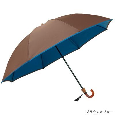 <小宮商店>晴雨兼用 折リたたみ傘「かさね」 レディース