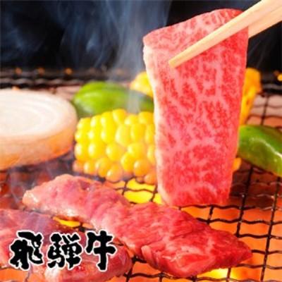 飛騨牛 焼肉用(肩ロース700g)