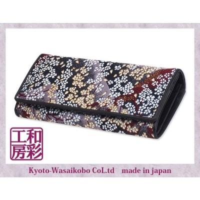 西陣織金襴+本革 和柄 長財布 日本製 多機能 カード収納20枚/ca153