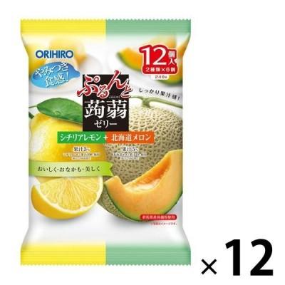 オリヒロプランデュぷるんと蒟蒻ゼリーパウチ シチリアレモン+北海道メロン 12個 オリヒロ 栄養補助ゼリー