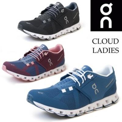 On Cloud オンクラウド レディーススニーカー ランニングシューズ マラソン ジョギング スポーツ トレーニング 陸上 軽量 19.0001W 19.40
