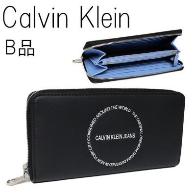 カルバンクライン CK CALVIN KLEIN 財布 ラウンドファスナー長財布 ロック 803635 ホワイトデー