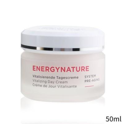 アンネマリーボーリンド 保湿 トリートメント Annemarie Borlind Energynature System Pre-Aging Vitalizing Day Cream For Normal to Dry Skin 50ml