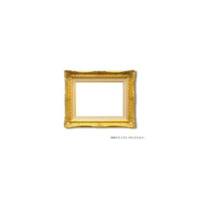 ds-2213759 【ルイ式油額】高級油絵額・キャンバス額・豪華油絵額・模様油絵額 ■SM(227×158mm)ゴールド (ds2213759)