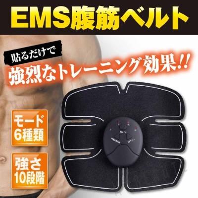 腹筋EMS 腹筋ベルト 腹筋トレーニング シックスパックを目指す! ながらトレーニング