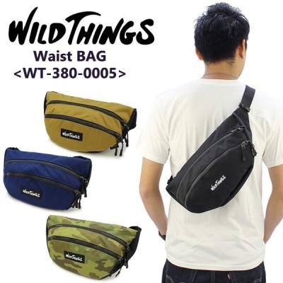 ワイルドシングス WILDTHINGS  ウエストバッグ WT-380-0005  ボディ バッグ ヒップバッグ[BB]