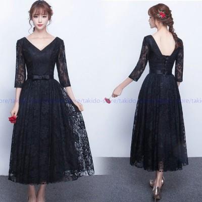 パーティードレス ドレス 結婚式 ワンピース 袖あり ロングドレス Aライン 二次会 ドレス ウェディングドレス イブニングドレス 花嫁 お呼ばれドレス