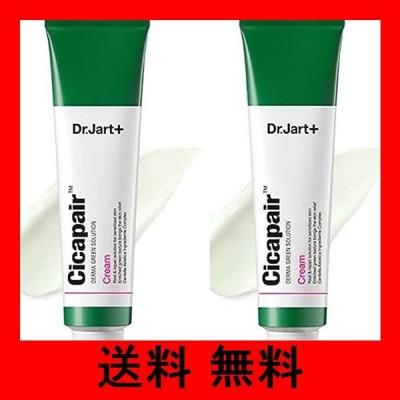 ドクタージャルトゥ(Dr.Jart+) シカフェアクリーム50ml x 2本セット、Dr.Jart+ Cicapair Cream 50ml x 2
