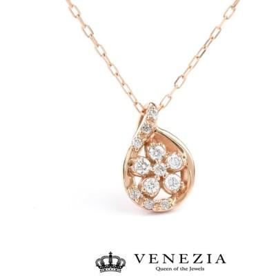 K18 さくらモチーフ No.20 ダイヤモンド ペンダント ネックレス  / 送料無料 品質保証書付