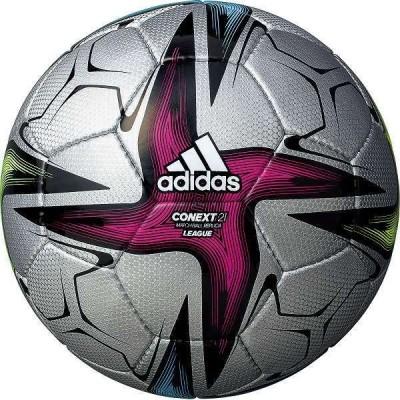 アディダス サッカーボール FIFA2021 コネクト21 リーグ 5号球 検定球 公式試合レプリカ別色モデル 手縫い シルバー色 AF534SL