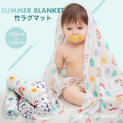 ガーゼケットタオルケットブランケット冷感ガーゼケット清涼感120x120cm子供用ベビー用赤ちゃん薄手柔らかい吸水性通気性軽量涼しげ