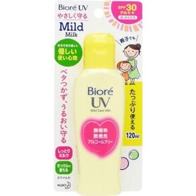 花王 ビオレ UV マイルドケアミルク SPF30 120ml SPF30 PA++ 日焼け止め オススメ UV 首 顔からだ用 kao Biore 石鹸で落ちる 化粧下地に