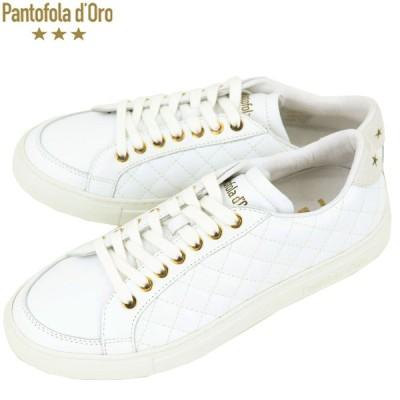 パントフォラドーロ Pantofola d'Oro メンズ レザー キルティング ローカットスニーカー PDO TSL26 WHT(ホワイト)返品交換不可