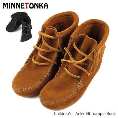 『MINNETONKA-ミネトンカ-』Children's Ankle Hi Tramper Boot-キッズ アンクル ハイ トランパーブーツ-[子供 レースアップ モカシン ブーツ スェード・本革]