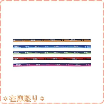 ヤマト卓球(TSP) TSP カラーサイドテープ 44152 120 ブルー 10mm