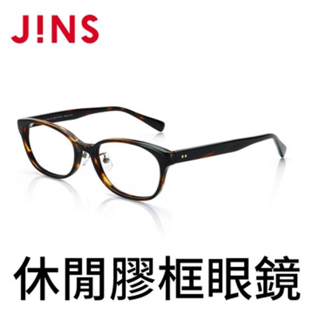 【JINS】 休閒膠框眼鏡(ALCF16A260)深木紋棕
