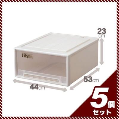 天馬 フィッツケースクローゼット ワイド M-53 (お買い得5個セット) 収納ケースならフィッツ(Fits)シリーズ!