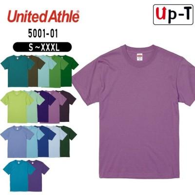 5.6オンス ハイクオリティー Tシャツ メンズ 寒色系 5001-01 ユナイテッドアスレ クルーネック アパレル