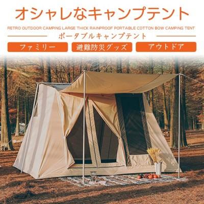 テント ビーチテント UVカット 8人用 キャンプ 日よけ 紫外線防止 熱中症対策 アウトドア 300cm オシャレ かわいい キャンプテント レジャー