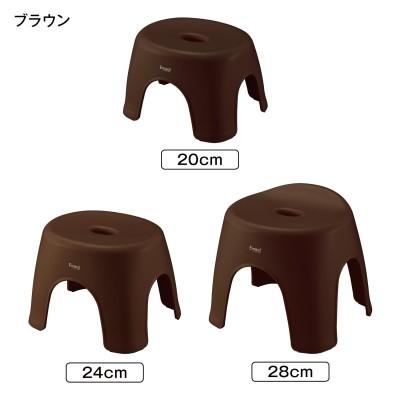 3サイズから選べる風呂椅子  Emeal【カラフルな5色展開】