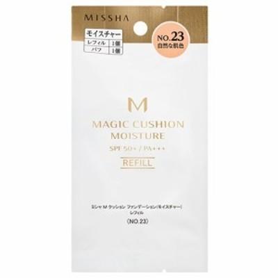 ミシャ M クッションファンデーション モイスチャー レフィル NO.23(15g)[ベースメイク その他]