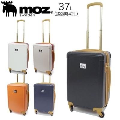 moz モズ キャリーケース 機内持ち込み かわいい 拡張 エキスパンダブル スーツケース メンズ/レディース ブラック/ネイビー/トリコロール 送料無料