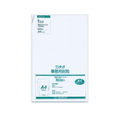 ato5891-9576  ワンタッチ封筒ホワイト テープ付 角2 100g/m2 50枚 1パック(50枚入) マルアイ PKO-521W