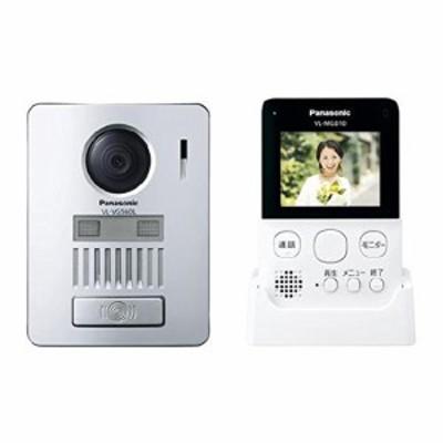 【新品即納】送料無料 パナソニック Panasonic ワイヤレステレビドアホン VL-SGD10L タッチ応答