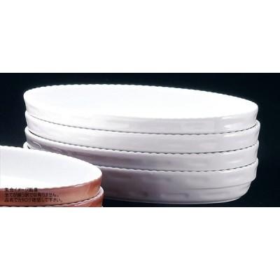 ロイヤル スタッキング小判 グラタン皿 22cm ホワイト No.240