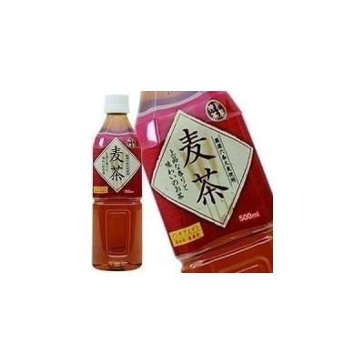 神戸茶房 麦茶 500mlPET×24本2ケース毎に送料がかかります [賞味期限:4ヶ月以上] 【3〜4営業日以内に出荷】