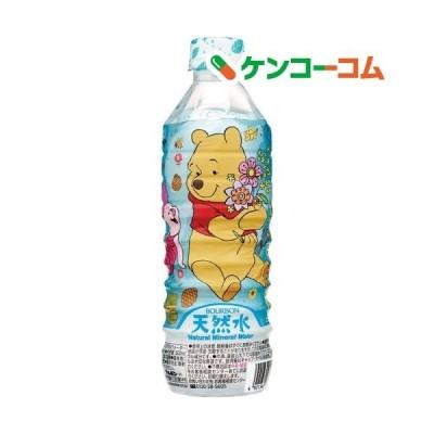 ブルボン くまのプーさん天然水 ( 500ml*24本入 )/ ブルボン
