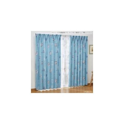 ドラえもん カーテン 子供部屋 カーテン カーテン 2枚組 100×135cm