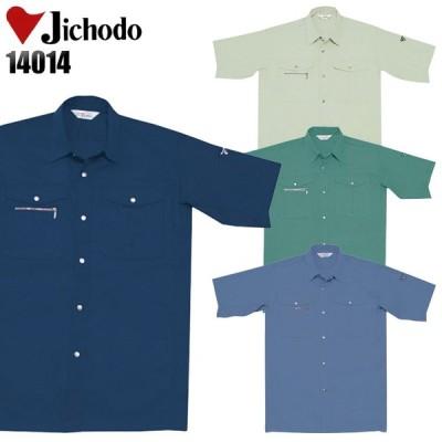作業服 春夏用 作業着 半袖シャツ 自重堂Jichodo14014
