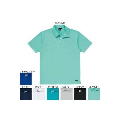 自重堂 85214 吸汗・速乾半袖ポロシャツ S・エメラルド071 作業服 作業着 春夏用