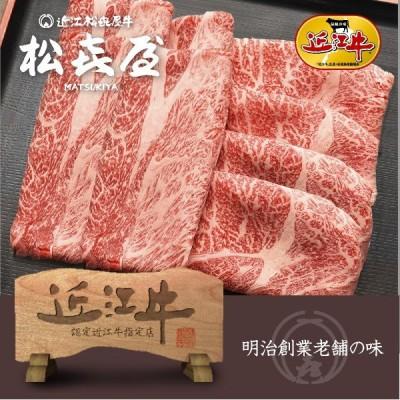 近江牛肉 うす切り焼肉 (600g) ロース ギフト 贈答用 御祝 お歳暮 父の日 母の日 お中元 内祝い コンペ景品