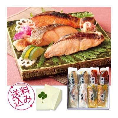 母の日 プレゼント 羅臼産 秋鮭の漬魚味くらべ ギフト 内祝い お祝い 出産 結婚 お誕生日 快気 御礼
