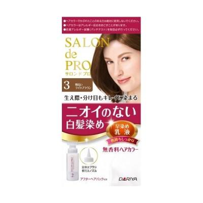 【医薬部外品】サロンドプロ 無香料ヘアカラー 早染め乳液 3