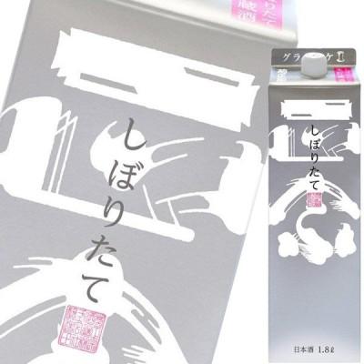 (単品) 菊正宗 しぼりたて ギンパック 1.8Lパック (清酒) (日本酒) (兵庫)