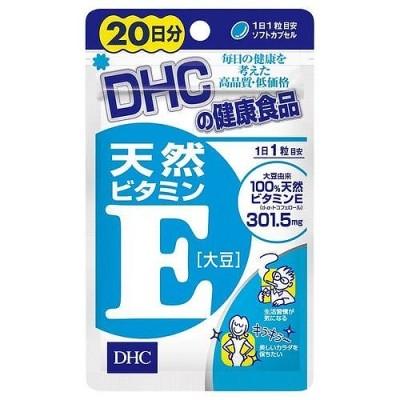 送料無料!メール便DHC 天然ビタミンE(大豆) 20日分 20粒