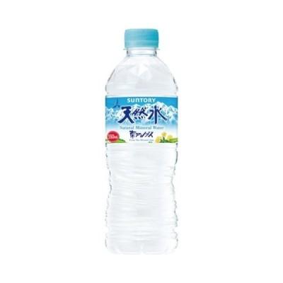 サントリー 天然水 550ml (24本セット 1ケース)  /サントリー天然水 飲料水 (毎)