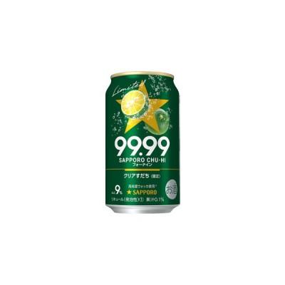 【限定】サッポロチューハイ 99.99<フォーナイン> クリアすだち 350ml×24缶(1ケース)