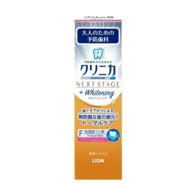 ライオン クリニカアドバンテージ ネクストステージ +ホワイトニング リフレッシュミント 87G 歯磨き粉
