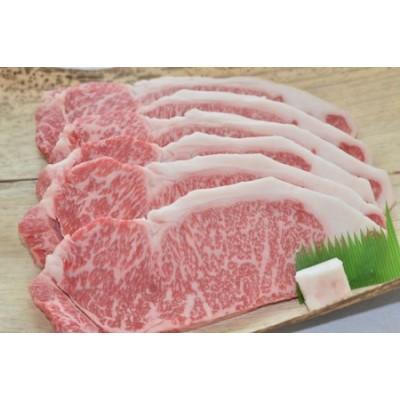 「亀岡牛」サーロインステーキ 7枚(1400g)☆祝!亀岡牛生産者 最優秀賞受賞(2019年)