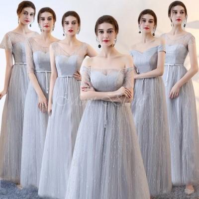 スレンダーライン 二次会 花嫁 結婚式 二次会 ウエディング 花嫁ドレス ブライズメイド ドレス ロングドレス 袖あり パーティードレス