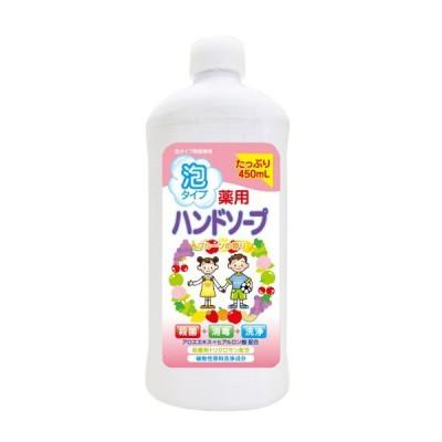 ロケット石鹸 薬用ハンドソープ フルーツ詰め替えボトル450ML(4571113801175)
