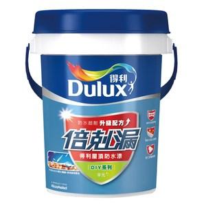 Dulux 得利 倍剋漏屋頂隔熱防水漆 冰雪白 10L 室內降5度 防水長達5年